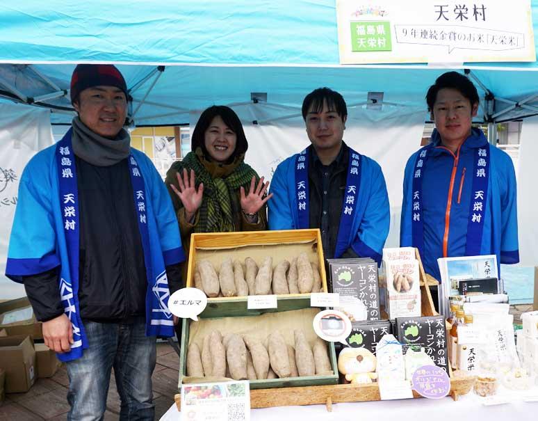 tsukiji blog���������������� 187 ������������